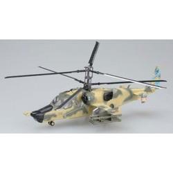 Easy model Art. 37022 Kamov...
