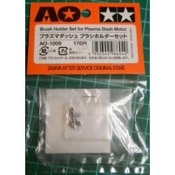 Tamiya Art. AO-1009 Brush...