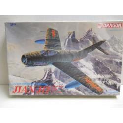 Dragon Art. 2511 Jian Ji2...
