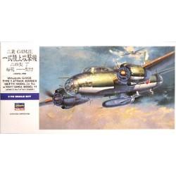 Hasegawa Art. E 20...