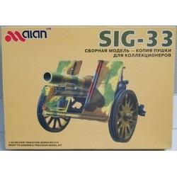 Alan Art. 014 Sig-33 Scala...