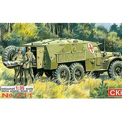 Skif Art. 211 BTR-152K...