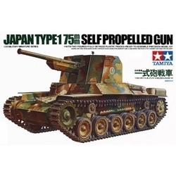 Tamiya Art. 35095 Japan...