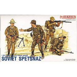Dragon Art. 3002 Soviet...