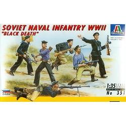 Italeri Art. 351 Soviet...